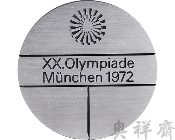 1972年慕尼黑奥运会参与奖章,运动会奖牌,收藏李祥,体育收藏,奥运收藏,冰雪收藏,体育博物馆,民国体育,古代体育,体育老照片,体育资料,奥运会奖牌