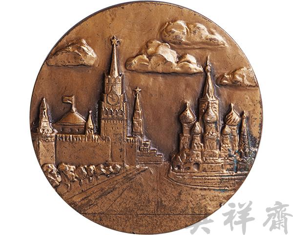 1980年莫斯科奥运会参与奖章,运动会奖牌,收藏李祥,体育收藏,奥运收藏,冰雪收藏,体育博物馆,民国体育,古代体育,体育老照片,体育资料,奥运会奖牌