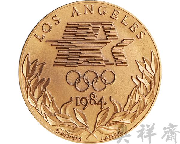 1984年洛杉矶奥运会参与奖章,运动会奖牌,收藏李祥,体育收藏,奥运收藏,冰雪收藏,体育博物馆,民国体育,古代体育,体育老照片,体育资料,奥运会奖牌