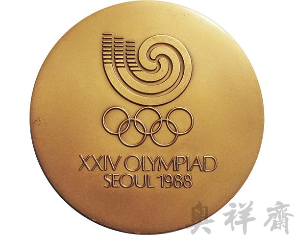 1988年汉城奥运会参与奖章,运动会奖牌,收藏李祥,体育收藏,奥运收藏,冰雪收藏,体育博物馆,民国体育,古代体育,体育老照片,体育资料,奥运会奖牌