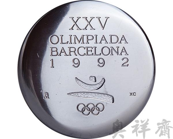 1992年巴塞罗那奥运会参与奖章,运动会奖牌,收藏李祥,体育收藏,奥运收藏,冰雪收藏,体育博物馆,民国体育,古代体育,体育老照片,体育资料,奥运会奖牌