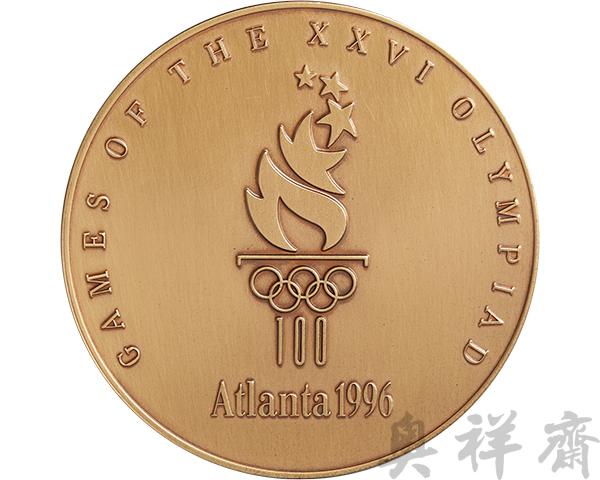 1996年亚特兰大奥运会参与奖章,运动会奖牌,收藏李祥,体育收藏,奥运收藏,冰雪收藏,体育博物馆,民国体育,古代体育,体育老照片,体育资料,奥运会奖牌