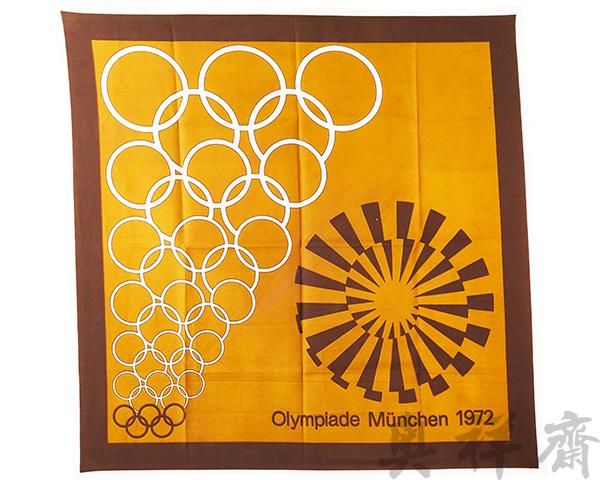 奥运会丝巾,奥运会火炬,奥运会奖牌,体育资料,冬奥会火炬,体育李祥,体育奖牌,体育奖杯,体育徽章,体育老照片