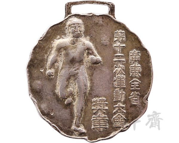 体育收藏,奥运火炬,冰雪收藏,收藏家李祥,线上体育博物馆,奥林匹克