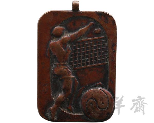 运动会奖牌,收藏李祥,体育收藏,奥运收藏,冰雪收藏,体育博物馆,民国体育,古代体育,体育老照片,体育资料,奥运会奖牌