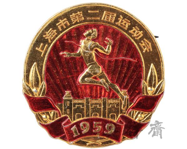 新中国徽章,体育收藏,奥运收藏,冰雪收藏,收藏李祥,体育博物馆,马拉松收藏,吉祥物收藏,足球收藏,篮球收藏,奥林匹克