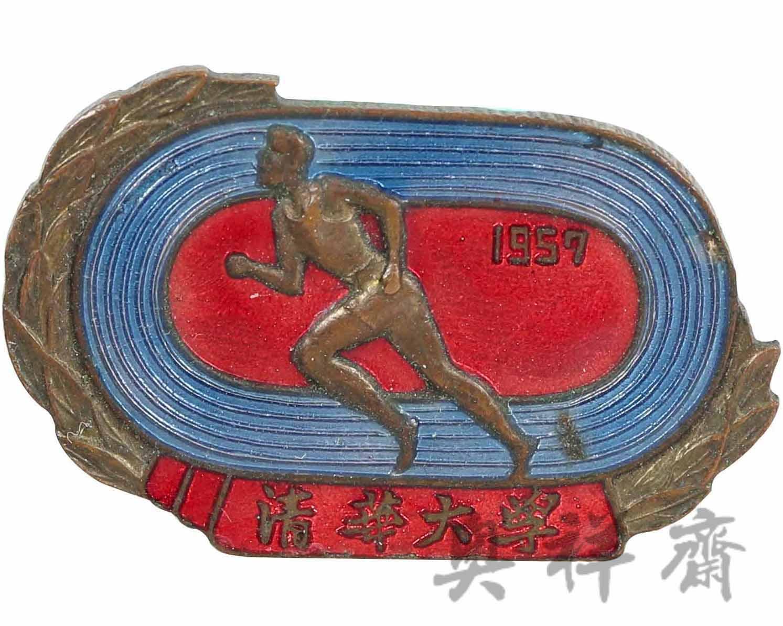 ,体育收藏,奥运收藏,冰雪收藏,收藏李祥,体育博物馆,运动会奖牌,运动会奖杯,奥运会火炬,奥运会奖牌,民国体育,古代体育,体育老照片,体育资料