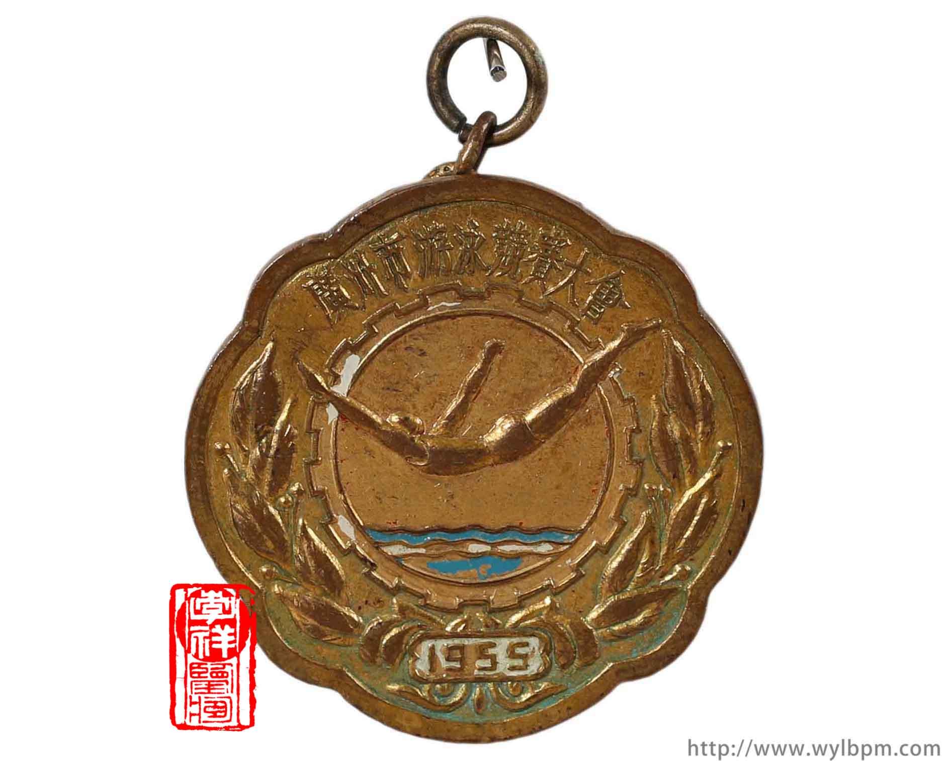 运动会奖牌,运动会奖杯,奥运会火炬,奥运会奖牌,民国体育,古代体育,体育老照片,体育资料
