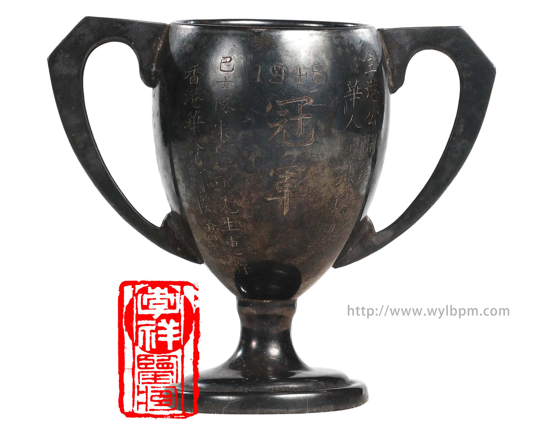 运动会奖杯,收藏李祥,体育收藏,奥运收藏,冰雪收藏,体育博物馆,民国体育,古代体育,体育老照片,体育资料,奥运会奖牌