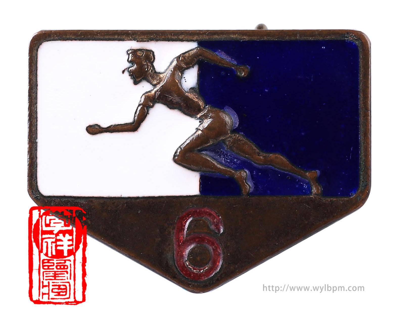 运动会奖牌,运动会奖杯,收藏李祥,体育收藏,奥运收藏,冰雪收藏,体育博物馆,奥运会火炬,奥运会奖牌,民国体育,古代体育,体育老照片,体育资料